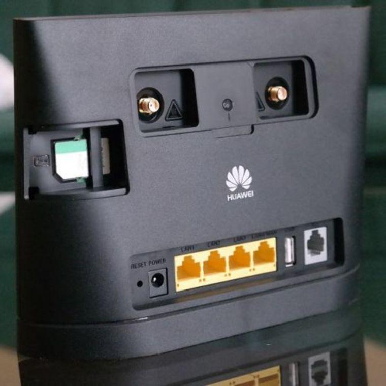 Как правильно и быстро настроить роутер Huawei на примере модели hg8245 - HUAWEI™ SUPPORT