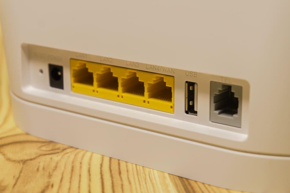 Huawei - настройка роутера для создания домашней сети WiFi