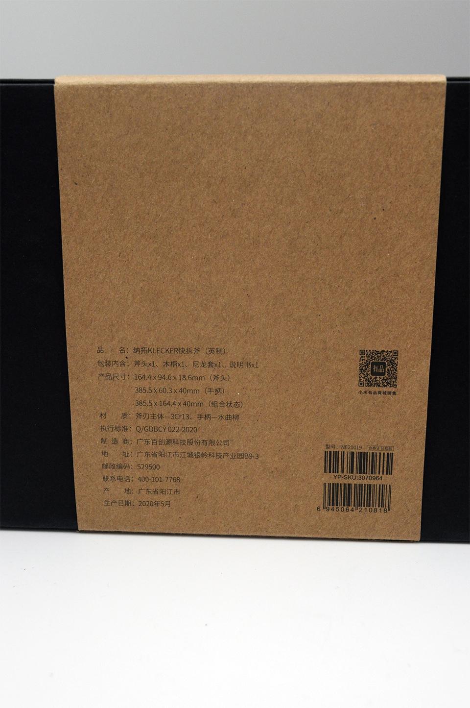 Распаковки » GADGETPAGE - Новостной портал о гаджетах