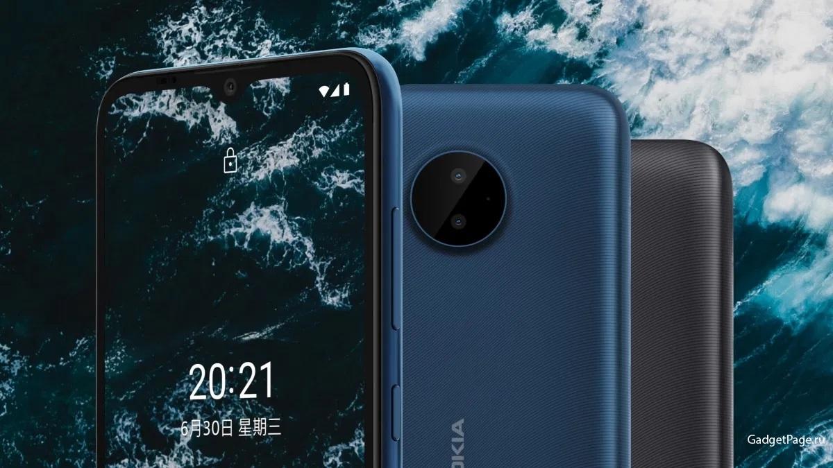 Plus-версия Nokia C20 получила Android 11 Go, съёмный аккумулятор и большой дисплей за $110