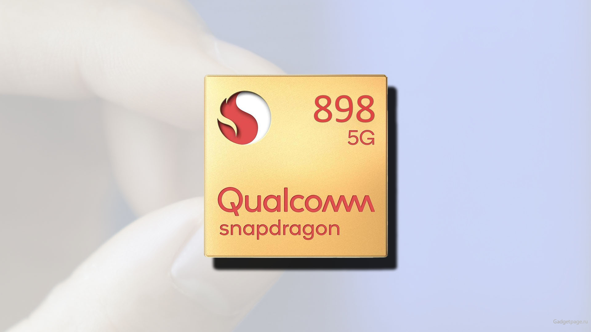 Сердце флагманов 2022 года: раскрыты характеристики Qualcomm Snapdragon 898 и MediaTek Dimensity 2000