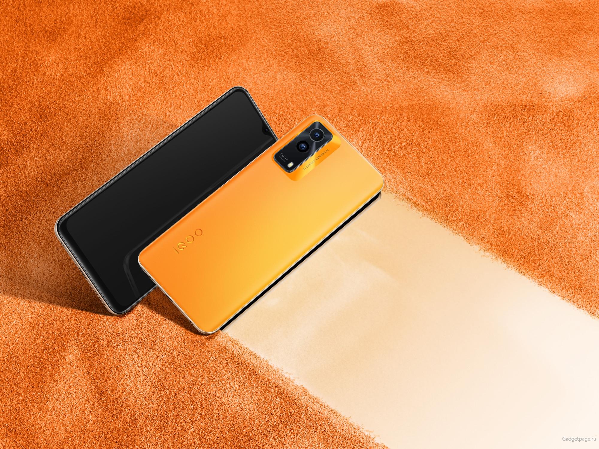 Представлен iQOO Z5x: средний класс с 5G и камерой на 50 Мп