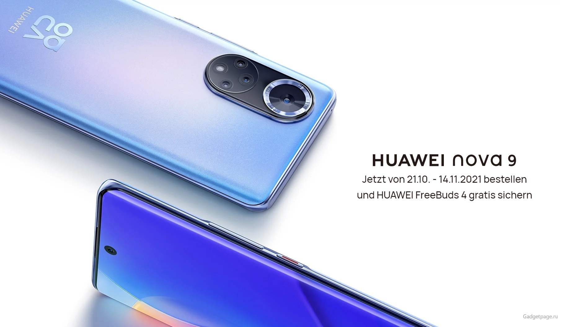 Huawei привезла Nova 9 в Европу: с Android 11, но без сервисов Google