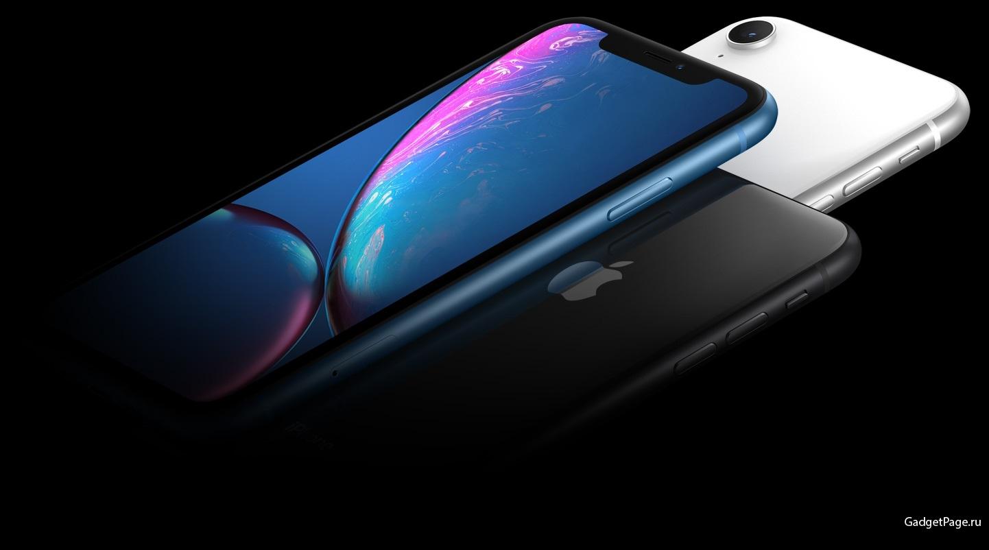 Стало известно, когда в продажу поступит iPhone SE третьего поколения